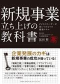 book-m